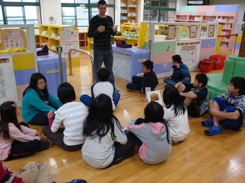 Andrew-Gordon cram school teacher