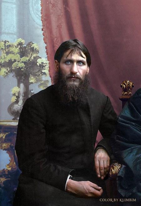Grigory Rasputin | ???????? ????????